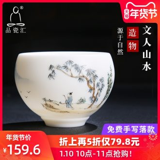 The Product porcelain sink/single wushan white porcelain tea cups literati landscape lohan CPU master cup ceramic tea, tea sets