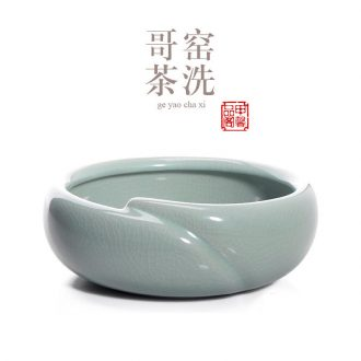 JiaXin elder brother up on tea wash your large writing brush washer cyan ceramic cup ice crack kung fu tea accessories