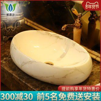 European stage basin sink ceramic imitation of Chinese white marble sinks European household hotel for wash gargle