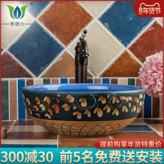 The sink basin round art ceramics on small bowl lavatory basin household basin stage basin of restoring ancient ways