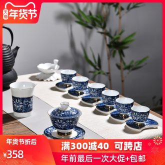 Chen xiang jingdezhen blue and white porcelain kung fu tea set household ceramics GaiWanCha pad a complete set of gift boxes