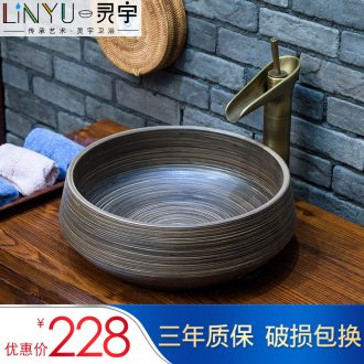 Ling yu jingdezhen art stage basin Chinese toilet lavabo archaize ceramic household washing a face wash gargle