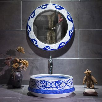 Ceramic art on the Chinese blue and white porcelain basin basin basin that wash a face to wash your hands the lavatory archaize bath home balcony