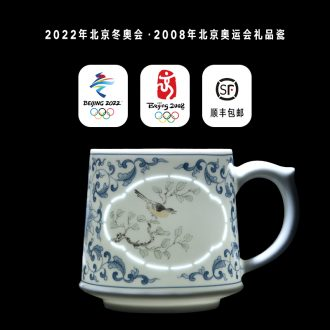 Jingdezhen blue and white porcelain cup parker jade tea cup tea separation filter with cover office hand motion package mail