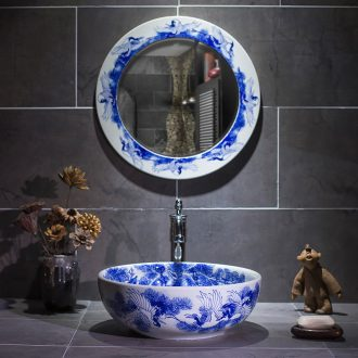 The stage basin sink hand - made small family archaize circular lavatory new Chinese style restoring ancient ways of blue and white porcelain ceramic wash basin