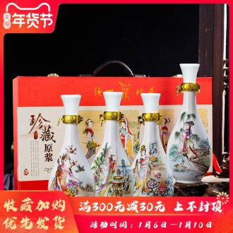 Jingdezhen ceramic bottle 1 catty deacnter jars home wine jar of wine the empty bottles to the four most beautiful women