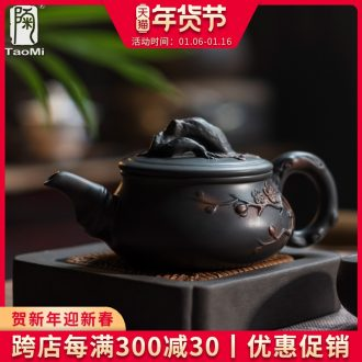 Tao fan built water purple pottery teapot creative emboss name plum household ceramics large capacity to restore ancient ways single pot of kung fu tea