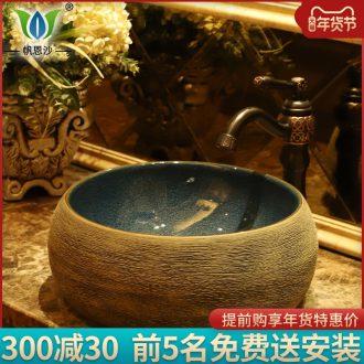 Stage basin sink circular European - style hotel for wash basin jingdezhen art basin household bathroom sinks