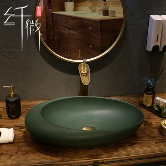Nordic stage basin art ceramic oval, square, household sink sink basin on creative contracted