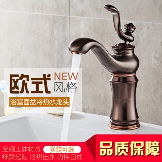 The jue stage basin art creative household water basin The lavatory toilet ceramic face basin bathroom sink