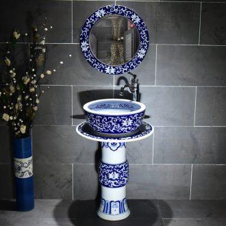 Jingdezhen porcelain hand - made pillar lavabo ceramic floor toilet bowl lavatory balcony sink