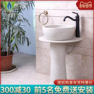 Pillar basin integrated floor simple courtyard new ceramic sink basin sink basin integrated hotel
