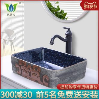 Gluttonous grain stage basin of household ceramic art toilet lavabo of new Chinese style style restoring ancient ways for wash gargle basin that wash a face plate