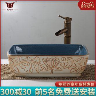 Square large size on the ceramic bowl lavatory basin sink basin Mediterranean art restoring ancient ways the pool for wash gargle