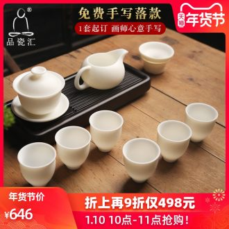 The Product dehua white porcelain porcelain remit kung fu tea set suet jade ceramic three tureen contracted household of a complete set of cups