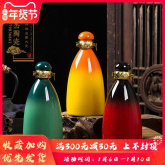 An empty bottle of modern ceramic 1 catty seal home wine bottle wine storage liquor altar wine place three color