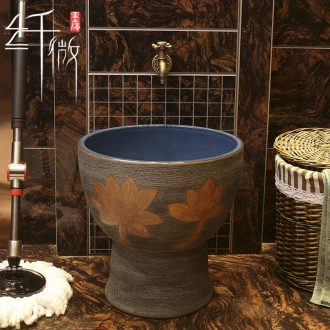 Jingdezhen mop pool of household ceramic wash mop pool party trumpet mop pool bathroom balcony floor balcony