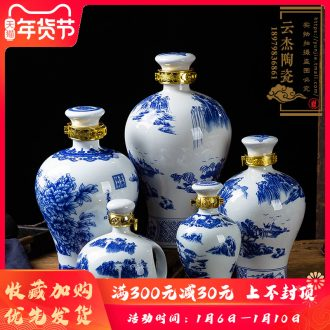 A third catty 5 catties small blue and white porcelain ceramic bottle is empty bottle expressions using sealed Chinese style household empty wine bottle wine jar