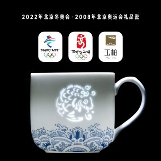 Jade cypress jingdezhen linglong cup with cover belt filter tea cups separation ceramic office cup single men and women