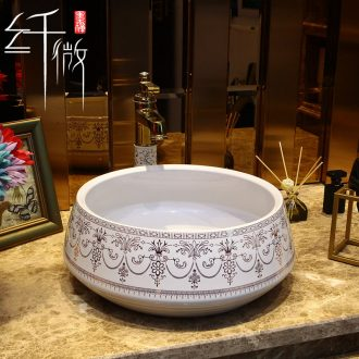 Europe type lavatory basin of the basin that wash a face on stage art of jingdezhen ceramic lavabo fangyuan Nordic and simplified