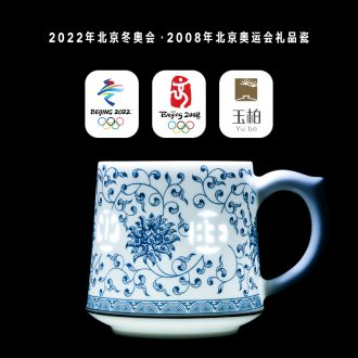 Jade cypress white porcelain of jingdezhen ceramic filter large cups with cover the blue and white and exquisite tea cup home office cup industry is flourishing