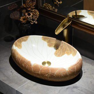 Jingdezhen stage basin sinks ceramic lavabo elliptic toilet household art basin to wash gargle