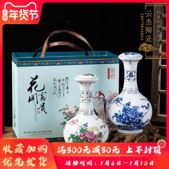 Jingdezhen ceramic bottle is empty bottle 2 jins of antique vase seal wine creative decorative furnishing articles wine jars