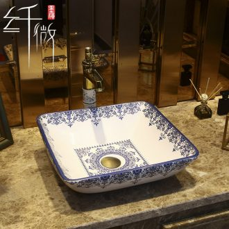 The Square on the basin that wash a face basin sink ceramic art basin lavatory toilet lavabo stage basin home