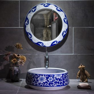 Jingdezhen porcelain xiangyun stage basin ceramic art basin household lavatory toilet lavabo basin contracted