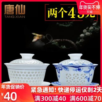 Tang Xian exquisite hollow out GaiWanCha case of blue and white porcelain ceramic kung fu tea set three to two bowl of tea cup bowl