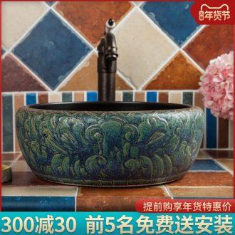 Toilet ceramic art stage basin round basin sink basin sinks Mediterranean vintage wash dish