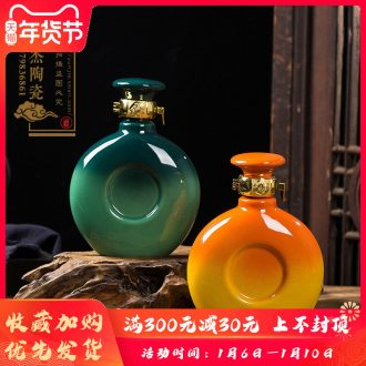 Jingdezhen ceramic bottle is empty bottles of 1 kg pack wine wine jar sealing liquor bottles up to customize a kilo