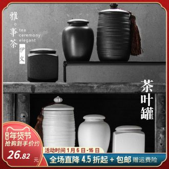 Ceramic medium coarse pottery caddy fixings, sealed as cans caddy fixings puer tea tea boxes square POTS jar