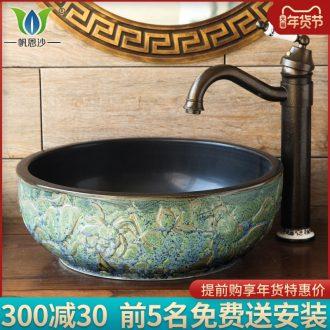 Stage basin restoring ancient ways round sink dish basin washing bowl lavatory toilet European ceramic art basin