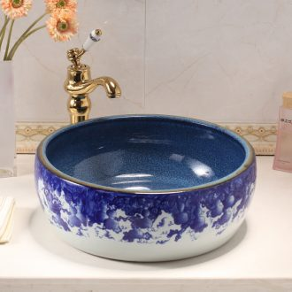 Restoring ancient ways is blue and white porcelain sink basin ceramic art basin on the new Chinese style sheet plate round washer on stage
