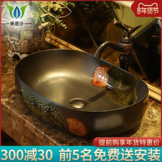 Art basin of jingdezhen ceramic lavatory basin restoring ancient ways of household toilet wash gargle continental basin sink