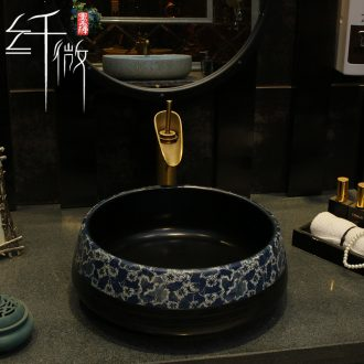Restore ancient ways on the ceramic basin sink square black contracted household bathroom European art basin