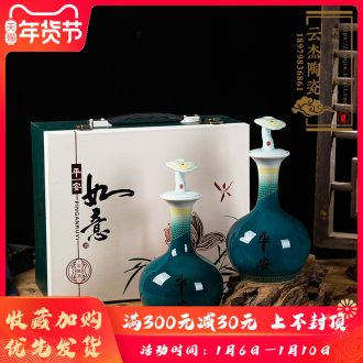 Jingdezhen ceramic bottle red wine jars 1 catty put a kilo ruyi bottle of liquor bottles of decorative furnishing articles