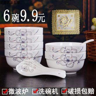The Six jingdezhen eat rice bowl of household ceramic bowl of rice bowl Chinese creative edge ipads bowls with microwave