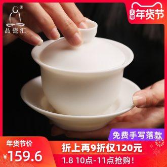 Goods only three tureen large tea cup suet jade porcelain remit dehua white porcelain single ceramic tea set home to bowl