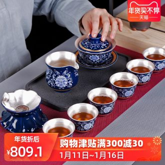 Kung fu tea set suit household jingdezhen porcelain ceramic GaiWanCha coppering. As silver cups contracted and I office