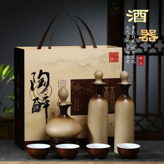 Jingdezhen ceramic bottle wine 1 catty deacnter household hip grind arenaceous clay glaze 3 kg wine gift box package