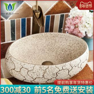 On the ceramic bowl lavatory household frosted carving simple wash one toilet lavabo European wash gargle