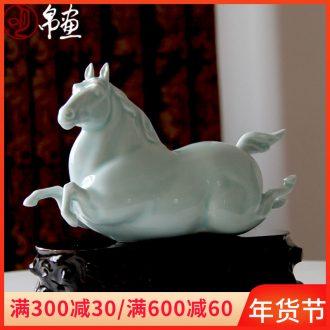 Jingdezhen ceramic horse furnishing articles celadon auspicious household manual its sitting room porch success of feng shui