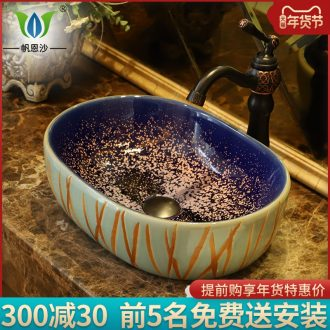 The Lavatory stage basin of small creative hotel toilet of the basin that wash a face wash gargle jingdezhen ceramic lavabo