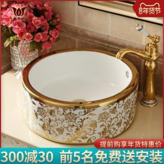 Continental basin round gold art ceramics on the lavatory toilet lavabo pool to wash face basin originality