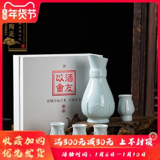 Jingdezhen ceramic bottles 1 kg pack home wine creative Chinese four cup empty mercifully wine a pot of wine