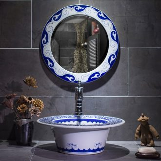 Jingdezhen ceramic stage basin elliptic small antique lavabo of new Chinese style restoring ancient ways of blue and white porcelain lavatory basin that wash a face