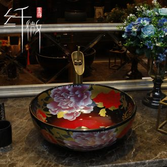 European stage basin basin of Chinese style restoring ancient ways American art ceramic face basin bathroom sinks the pool that wash a face to wash your hands