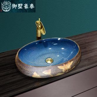 Art stage basin sink ceramic bathroom balcony single sinks oval home for wash gargle basin